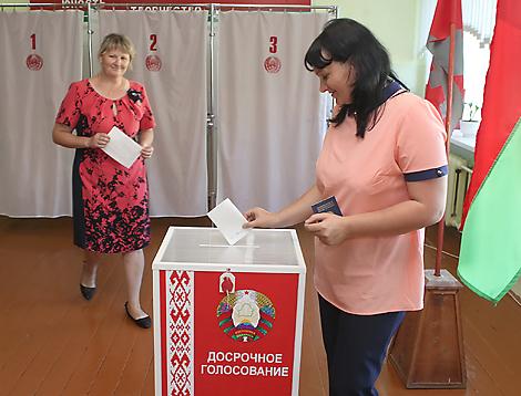belarus parliamentary election
