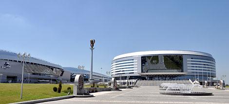 Minsk Arena