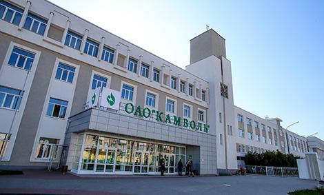 Lukashenko to visit OAO Kamvol