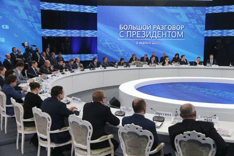 Lukashenko welcomes idea of international conference on Belarus