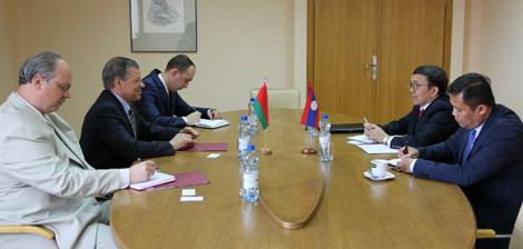 Photo of the Belarusian MFA