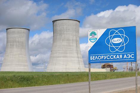 Belarusian nuclear power plant