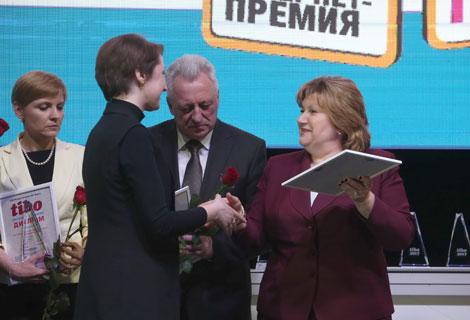 "Обладателей интернет-премии ""ТИБО-2017"" наградили в Минске"