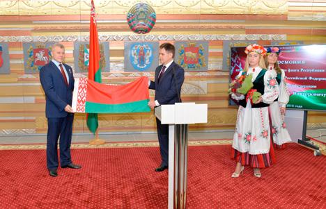 Олег Новицкий и Чрезвычайный и Полномочный Посол Беларуси в России Игорь Петришенко