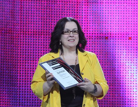 Лучшим автором музыки по итогам 2016 года признана Елена Атрашкевич
