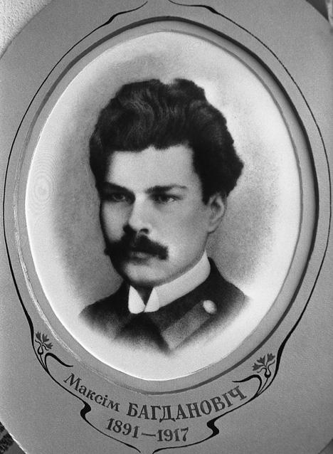 Лукашенко: Стихи Богдановича по праву признаны одной из высот европейской поэзии ХХ века