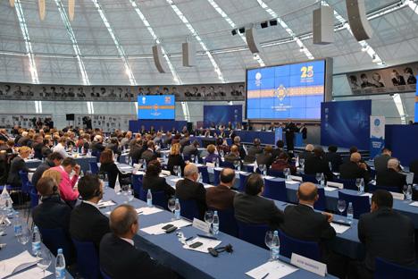 45 заседание Генеральной ассамблеи Европейских олимпийских комитетов