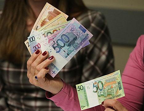 Нацбанк Беларуси презентовал новые деньги