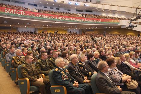 Торжественное собрание во Дворце Республики