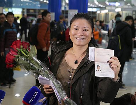 Туристка Ли Йен
