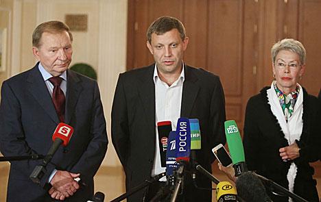 Участники минской встречи подписали документ о прекращении огня на юго-востоке Украины