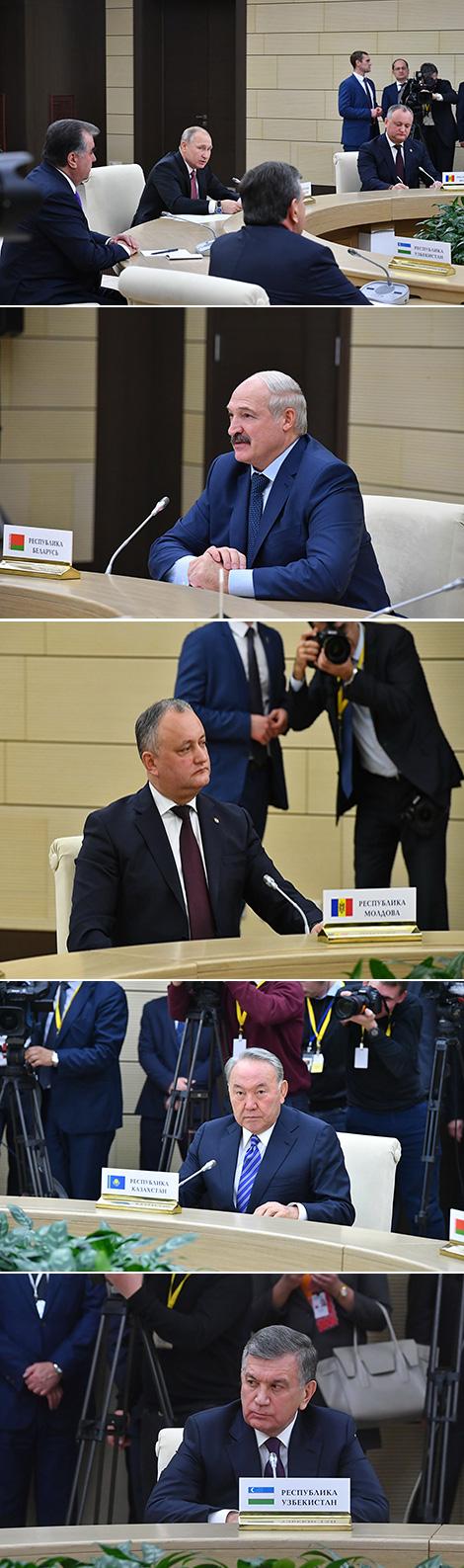 Неформальная встреча глав государств СНГ