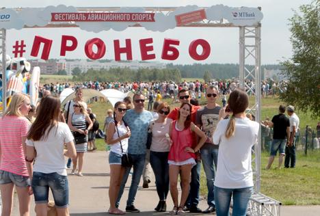 Белорусы, россияне и чехи стали обладателями наград вертолетных гонок фестиваля #пронебо-2016