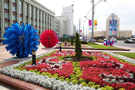 День города Минска