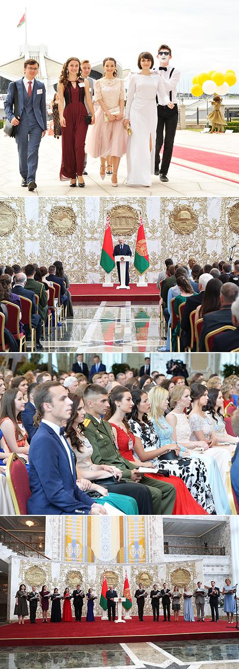 Республиканский бал выпускников учреждений высшего образования-2017 во Дворце Независимости