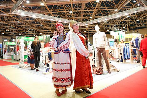 Форум регионов Беларуси и России-2017