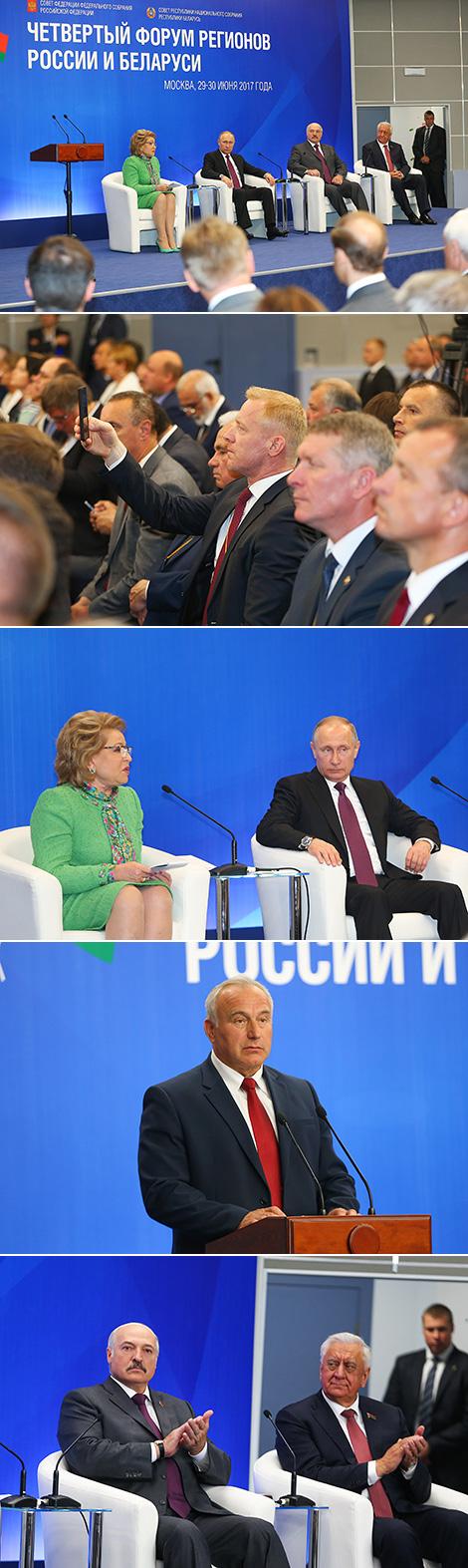 Лукашенко: Беларусь и Россия получают значительные выгоды в результате объединения своих возможностей