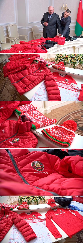 Образцы парадной формы для белорусской сборной на зимней Олимпиаде-2018