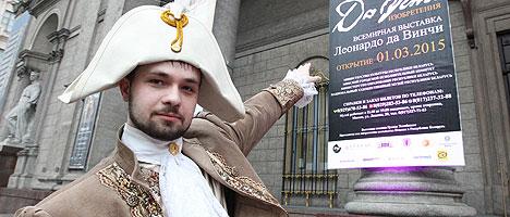 Da Vinchi Inventions exhibition opens in Minsk