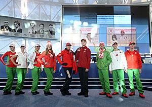 Team Belarus Sochi 2014 kit