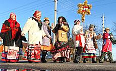 Kolyady Folk Rite