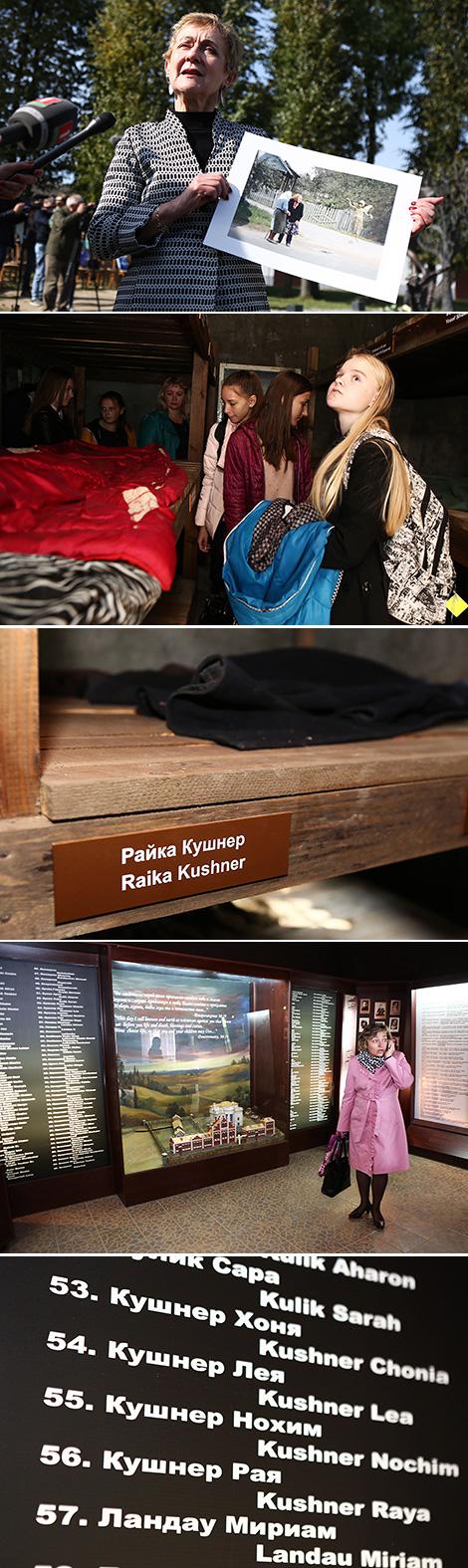 Monument to mark mass ghetto escape unveiled in Novogrudok