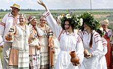 Folk Rite Rusalye