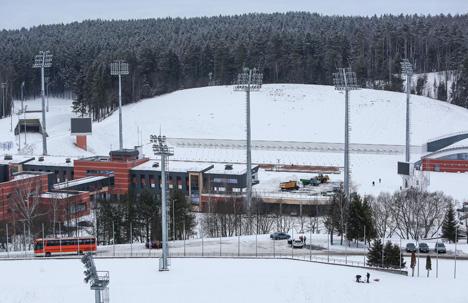 The National Winter Olympic Training Center Raubichi