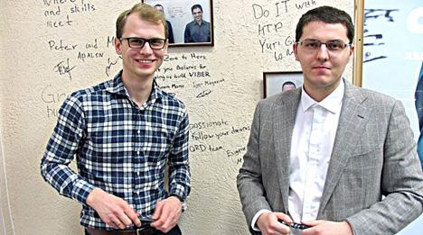 Eugene Nevgen and Sergey Gonchar