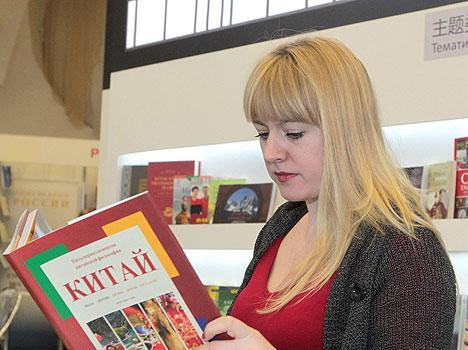 China presents over 5,000 books at Minsk International Book Fair