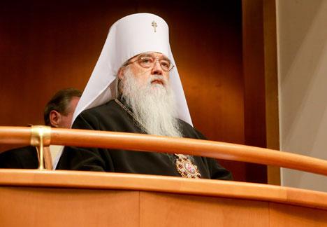 Metropolitan Filaret awarded St. Alexis Order First Class