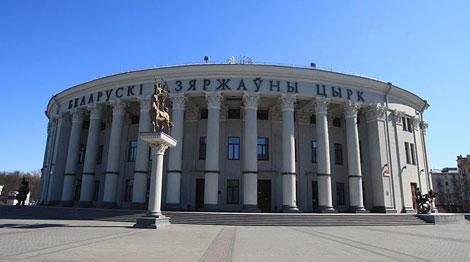 First Minsk International Circus Art Festival scheduled for 21-24 September
