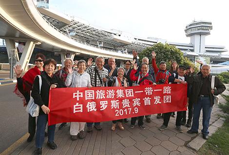 First Chinese tourists come to Belarus under Tsentrkurort program
