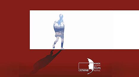 The 23rd Minsk International Film Festival Listapad