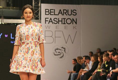 Belarus Fashion Week in Minsk