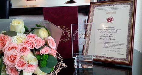 Yelena Ovsiyuk from Mozyr among Commonwealth of Debuts award winners