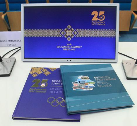 Ryzhenkov: Belarus will put forward a number of initiatives at 45th EOC GA in Minsk