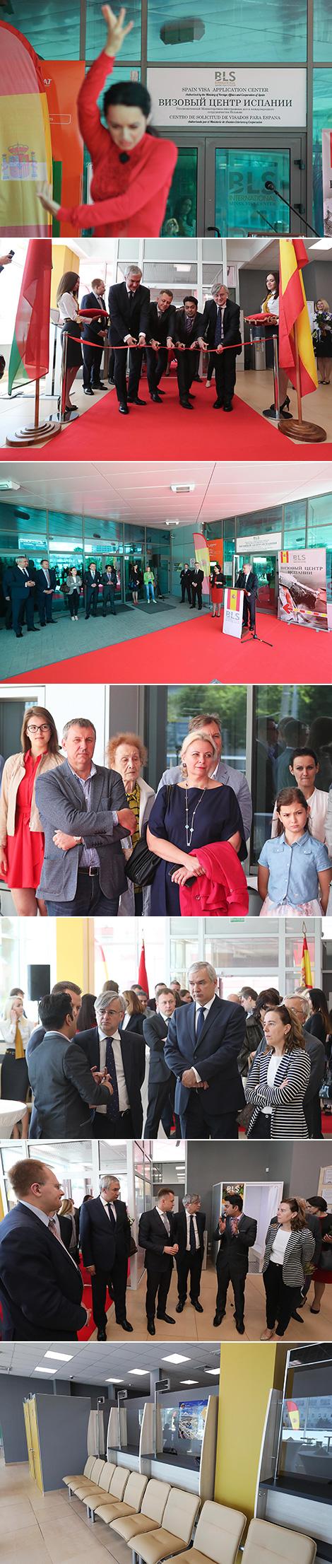 Spanish visa application center opens in Minsk