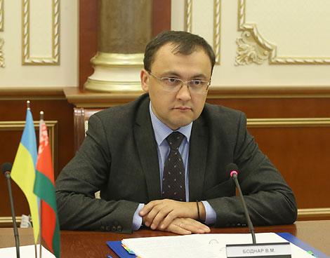 Vasyl Bodnar