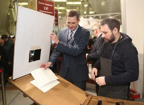 Ryzhenkov: Minsk Book Fair is a prestigious event in Eastern Europe