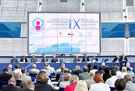 9th edition of the Belarusian international media forum