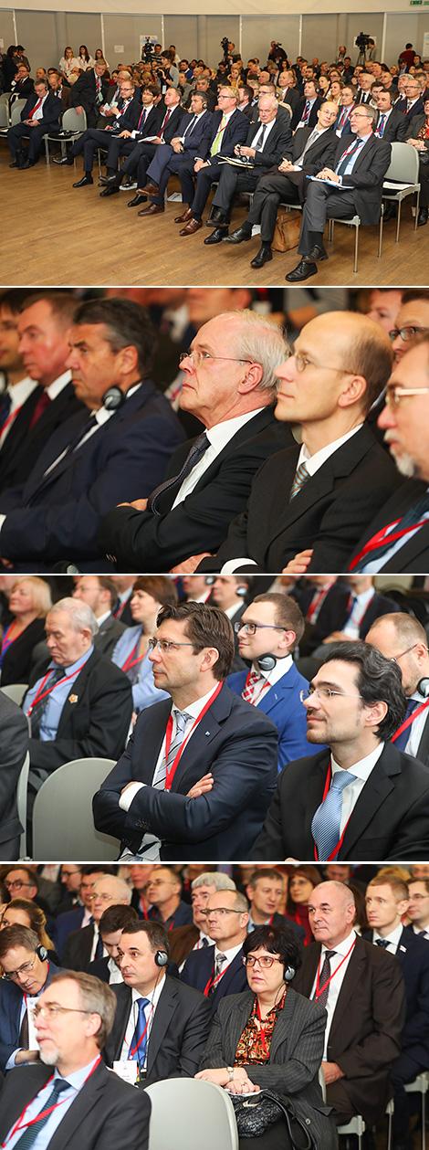 Minsk Forum 2017