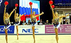 Этап Кубка мира - BSB Bank по художественной гимнастике в Минске