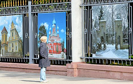 """Выставка под открытым небом """"Спадчына Беларусі"""""""