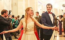 Большой Новогодний бал в Большом театре