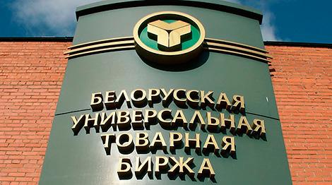 St Petersburg Exchange interested in Belarus' experience