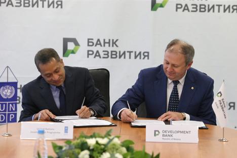 Belarus Development Bank, UNDP sign memorandum of understanding
