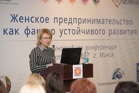 Marianna Shchetkina