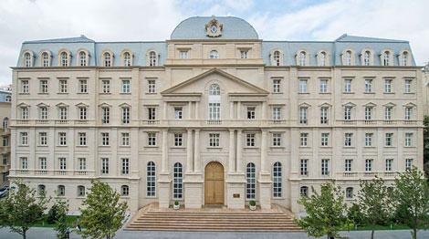 Министерство экономики Азербайджана