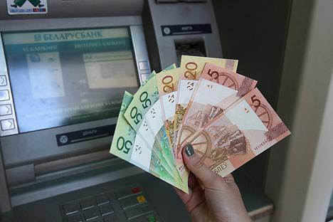 Новыя беларускія грошы